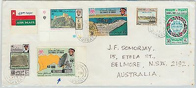 64547 - OMAN - POSTAL HISTORY: Scott# 190A Michel# 190 on COVER 1979 - VERY RARE