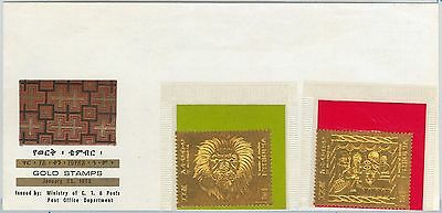 ETHIOPIA - POSTAL HISTORY -  FDC COVER: Michel # 693/4  1971  GOLD STAMP! Lion
