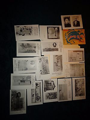Vintage Japan Japanese Post Card Lot Black & White #H