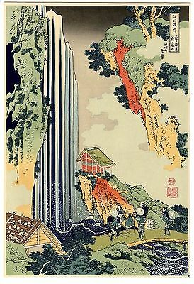 HOKUSAI JAPANESE OBAN Woodblock Print - Waterfall - ONO Falls on the KISOKAIDO