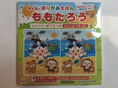 """Japanese Origami Story Book ;the Peach Boy Folding Paper/6""""  32 Sheets"""