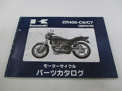KAWASAKI Genuine Used Motorcycle Parts List Zephyr750 ZR400-C6 C7