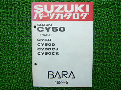 SUZUKI Genuine Used Motorcycle Parts List Bara CY50 D CJ CK CA13A