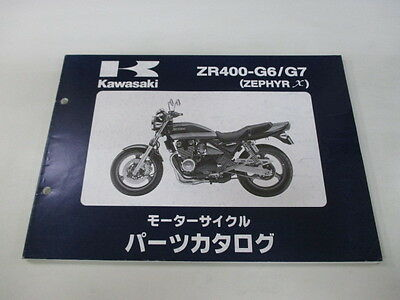 KAWASAKI Genuine Used Motorcycle Parts List ZR400-G6 G7