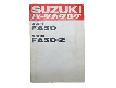 SUZUKI Genuine Used Motorcycle Parts List Suzy