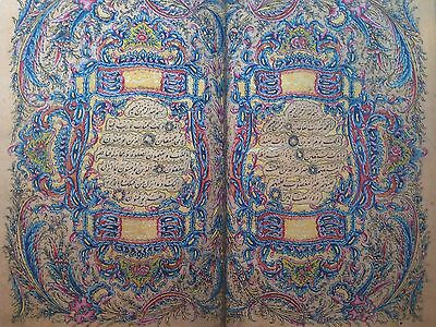 ISLAM ART Quran Exhibition Catalog Rare & Ancient Qur'an Copies  7-19th Century