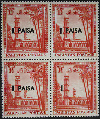 Pakistan 1961 1p on 1 1/2a Red MISSING PAISA Error/Variety in Block of 4 MNH/UM