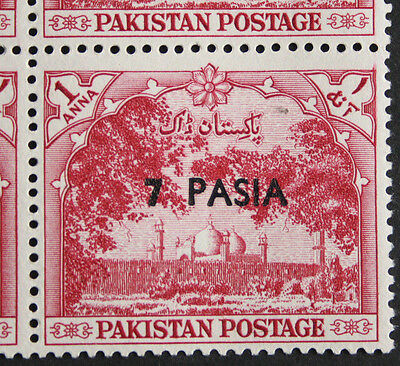 Pakistan 1961 7p on1a Carmine PASIA for PAISA Error/Variety in Block of 4 MNH/UM