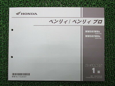 HONDA Genuine Used Motorcycle Parts List Benly Pro Edition 1 AA05