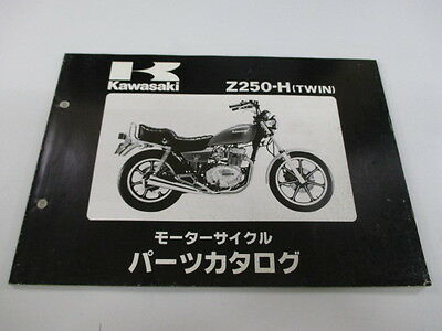 KAWASAKI Genuine Used Motorcycle Parts List Z250-H KZ250H