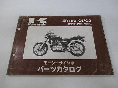 KAWASAKI Genuine Used Motorcycle Parts List ZR750-C1 C2