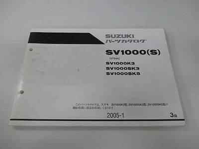 SUZUKI Genuine Used Motorcycle Parts List Edition 3 VT54A