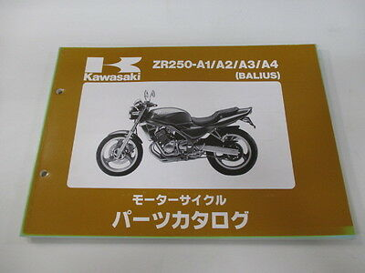 KAWASAKI Genuine Used Motorcycle Parts List ZR250-A1 A2