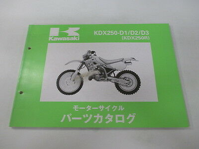 KAWASAKI Genuine Used Motorcycle Parts List KDX250-D1 D2 D3