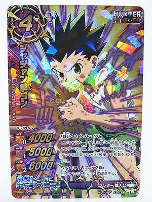 Hunter x Hunter Miracle Battle Carddass Gon Prism Holo Promo P AS-039