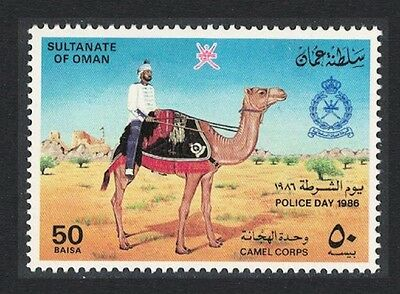 Oman Camel Corps National Police Day SG#322