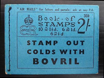 GB 1936 Ed.VIII - 2/- Booklet Edition 359 - BC2 with SEE BELOW NB1285