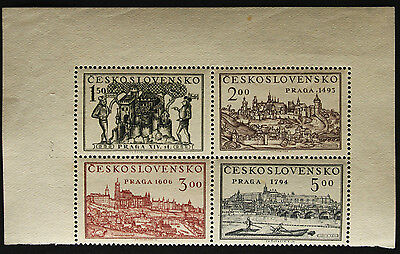 Czechoslovakia 1950 Philatelic Exhibition Set in Block of 4 Mint Cat Value £43