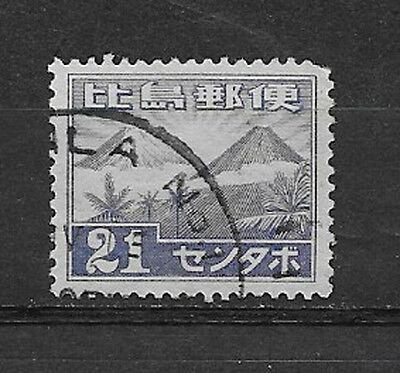 PHILIPPINES, USA , JAPAN , 1943/44, OCCUPATION , 21c STAMP  PERF,  USED