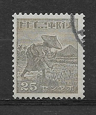 PHILIPPINES, USA , JAPAN , 1943/44, OCCUPATION , 25c STAMP  PERF,  USED