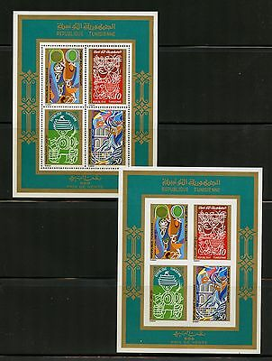 Tunesia 1971 #553A   art drawings pottery  PERF & IMPERF SHEETS  MNH  K184