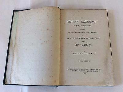 *VERY RARE* The Hebrew Language: It's History & Characteristics-Henry Craik,1867