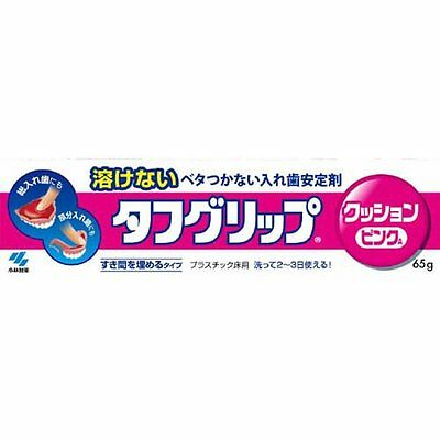 Kobayashi TOUGH GRIP Cushion Pink Denture Adhesive 65g