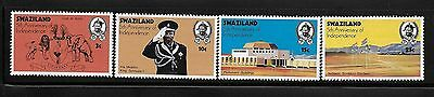 Swaziland 1973 Independence Flag Coat of Arms King MNH A62