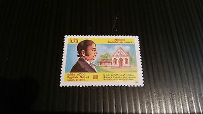 Sri Lanka 1989 Sg 1075 177Th Anniv Of Baptist Church Mnh