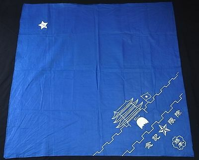 q29 WWII original Japanese Army wrapping cloth Chinese castle