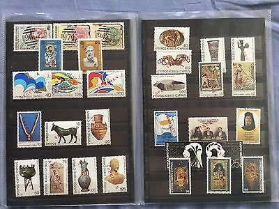 Cyprus 1980 Complete Year Specimen Mnh