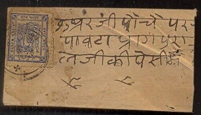 JAIPUR STATE CHARIOT STAMP 1/2a LONDON PRINT ON SMALL ENVP ,..../5DEC7#AS74