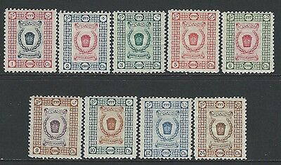 Persia - Imperial Crown Mint Stamps Set (1915) Mh Mlh