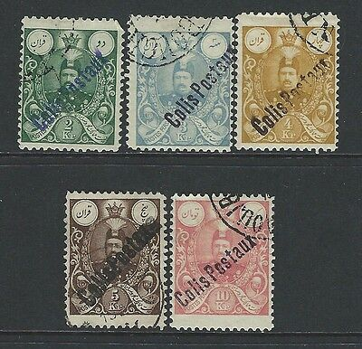 Persia - Parcel Post Issue Mint / Used Stamps (1908) Mh