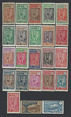 Cameroun - Native Tapping Rubber Tree Mint Stamps (1925-1939) Mh Mlh