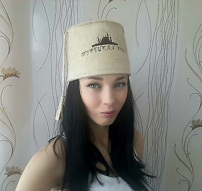 Hat Style Sauna Handmade Felt Wool Protection Head Accessory Gift Collection