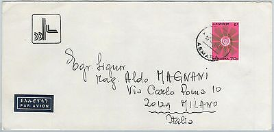 65103 - ETHIOPIA - POSTAL HISTORY -  LARGE COVER to ITALY 1980's