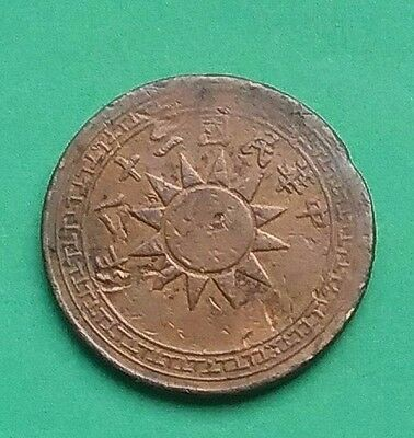 Republic of China 2 Fen Year 28 ( 1939 ) coin