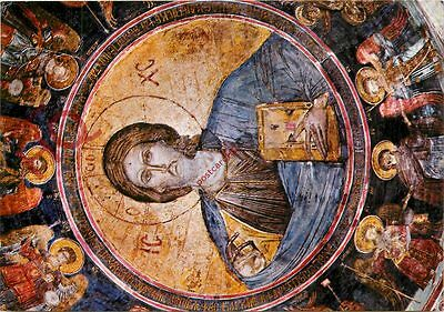 Postcard:-Meteora, Christ Pantocrator, Fresco Of The Catholikon