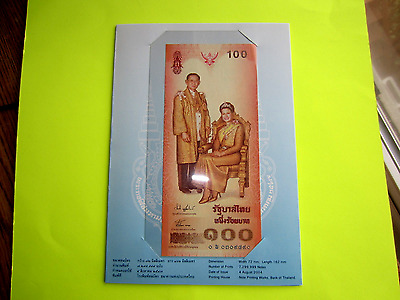 Thailand Banknote, 100 Baht with Folder, UNC