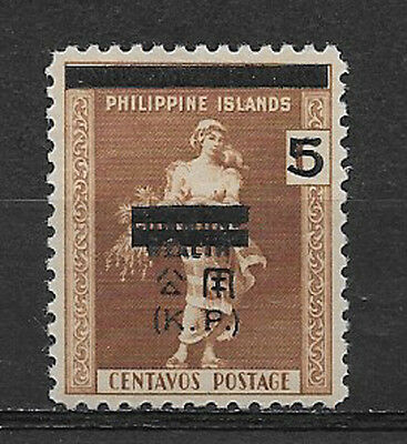 PHILIPPINES ,USA, JAPAN ,  1943/44 , OFFICIAL  LA FILIPINA , 5c ON  6c O.P,VLH