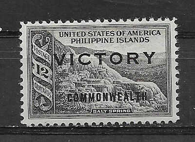 PHILIPPINES, USA , 1945, VICTORY/C.W. , 12c STAMP O.P.  PERF, MNH