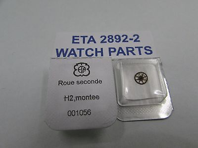 REPLACEMENT  WATCH PARTS ETA 2892/2 SECOND WHEEL PART No 227 H2  FREE POSTAGE