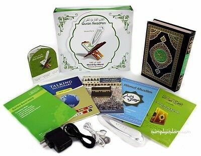 Quran Pen with translation in Urdu English & Other Languages