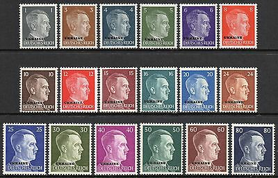 GERMANY 3rd REICH WWII Occupations UKRAINE Hitler O/P 1941-1943 Fine MNH