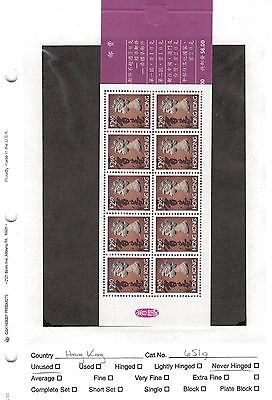 Lot of 90 Hong Kong MNH Mint Never Hinged Stamps #102855 X R