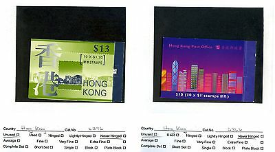 Lot of 106 Hong Kong MNH Mint Never Hinged Stamps #102850 X R