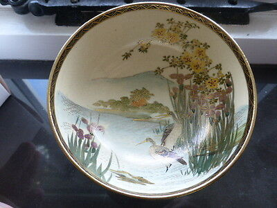 Antique Satsuma Pottery Japanese hand painted bowl - listing two of three