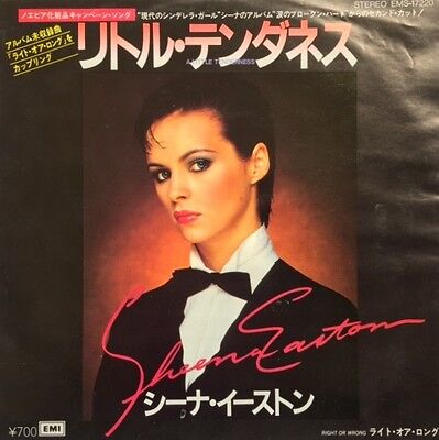 SHEENA EASTON A Little Tenderness ORIG JAPAN ISSUE Picture  Sleeve Vinyl Single