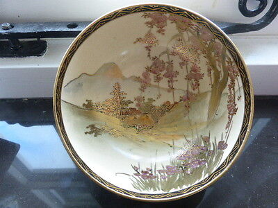 Antique Satsuma Pottery Japanese hand painted bowl - listing three of three